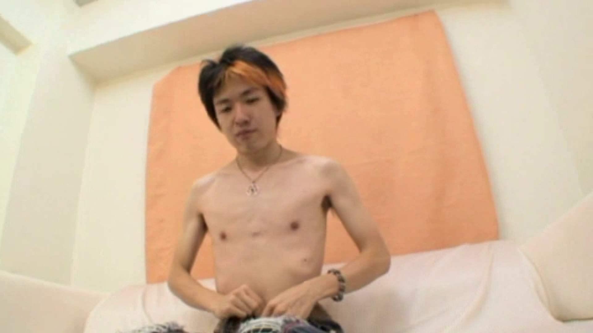 亜細亜のイケメンがイクっ!File.04 オナニー   イメージ(裸) アダルトビデオ画像キャプチャ 13連発 11