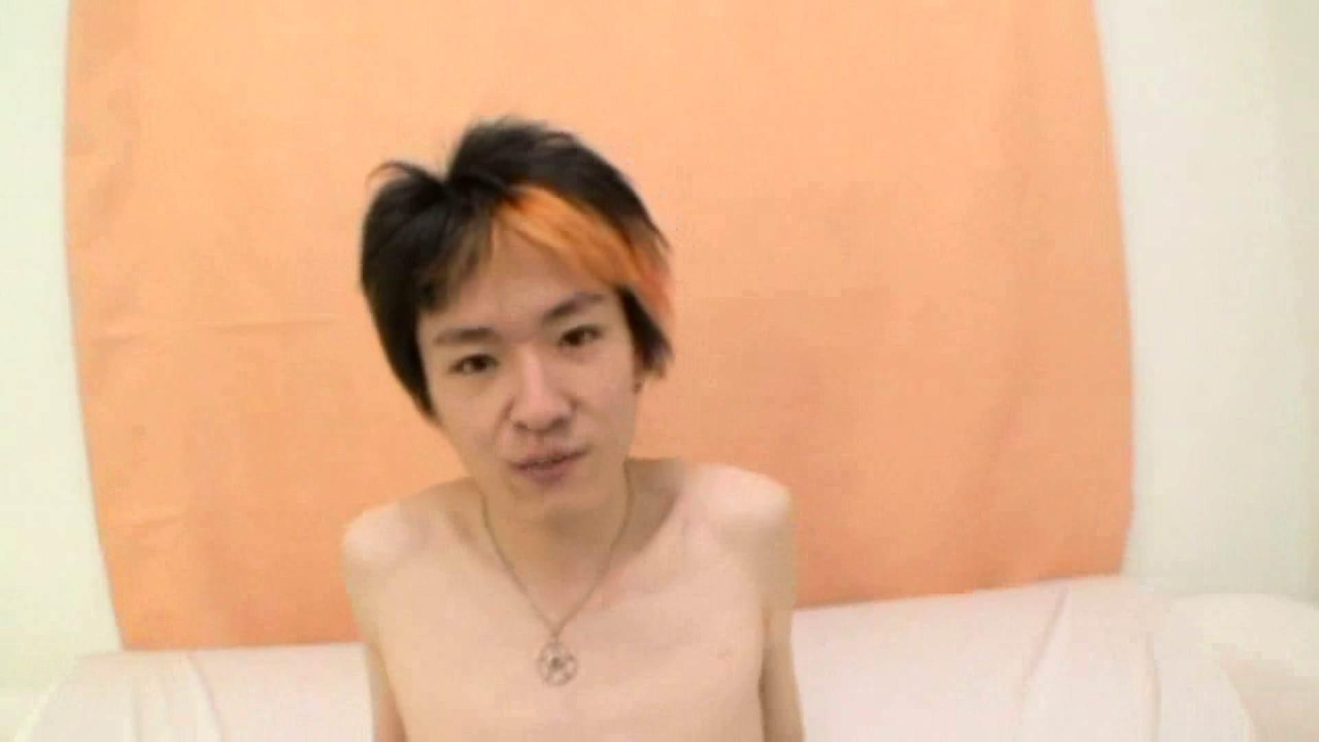 亜細亜のイケメンがイクっ!File.04 オナニー   イメージ(裸) アダルトビデオ画像キャプチャ 13連発 13