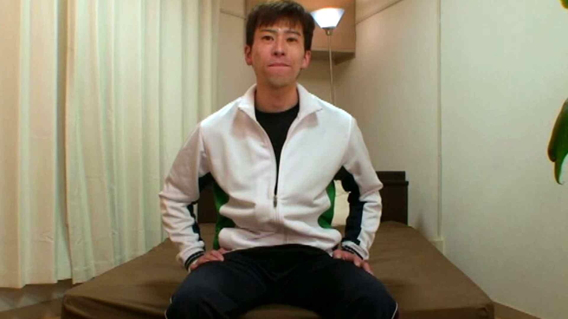 亜細亜のイケメンがイクっ!File.11 覗きDE興奮   手技 男同士動画 10連発 1
