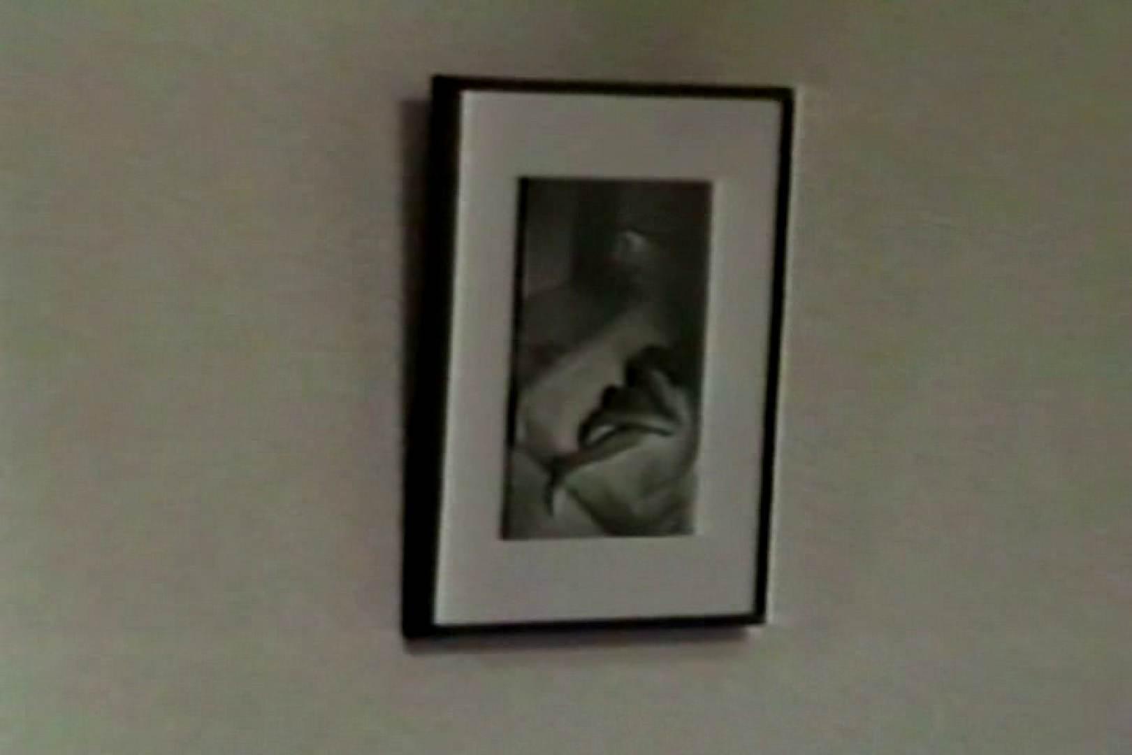 亜細亜のイケメンがイクっ!File.29 オナニー | 隠し撮りシーン アダルトビデオ画像キャプチャ 13連発 11