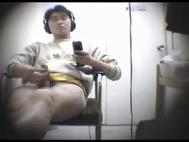 イケメンピクチャーズ vol.3 イメージ(裸) | イケメン ゲイエロ画像 11連発 9