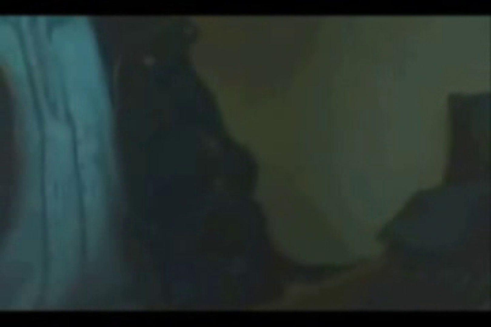 ファイル流出! ! 聖也さんの自画撮りオナニー バックで絶頂 | オナニー ゲイ丸見え画像 10連発 6