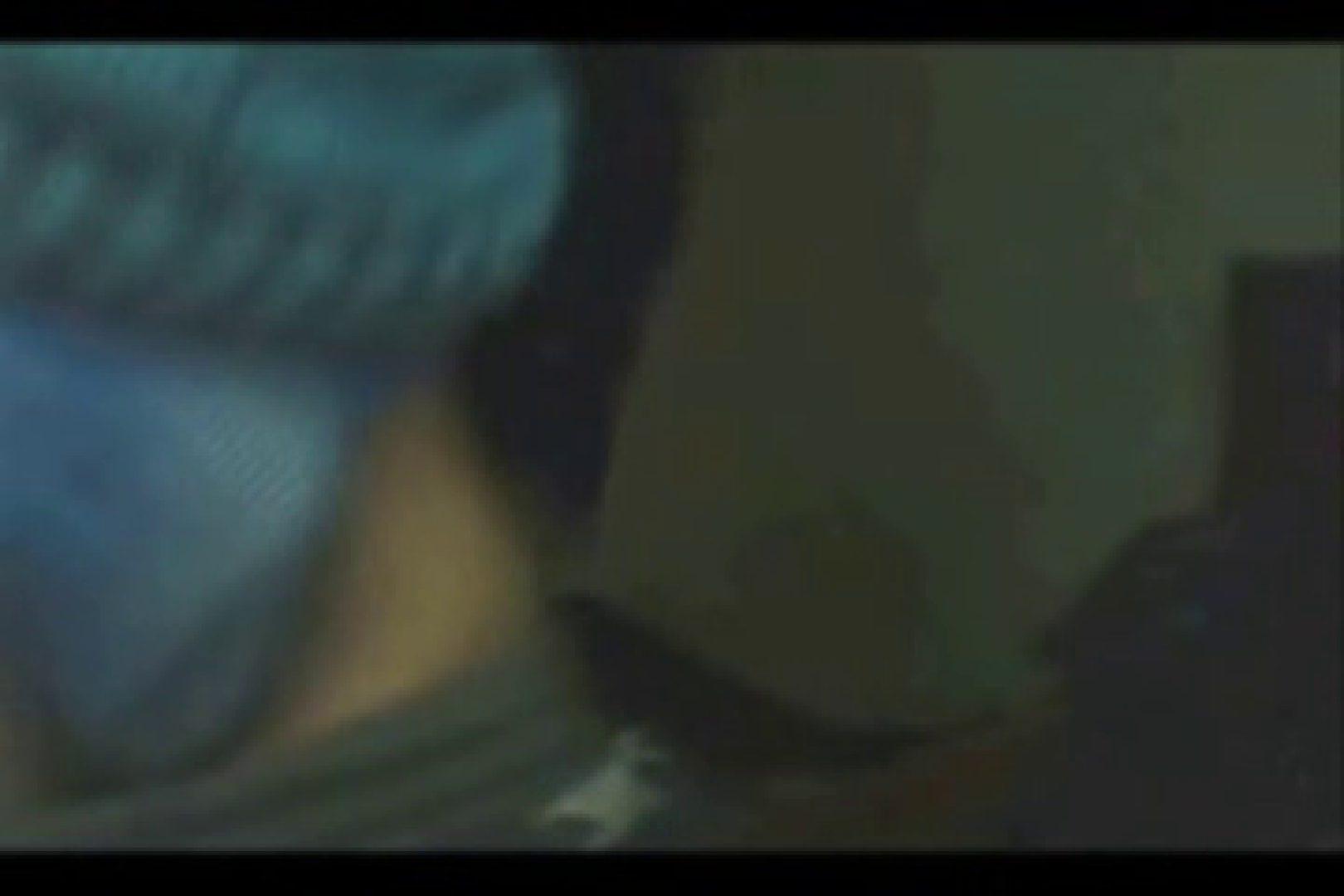 ファイル流出! ! 聖也さんの自画撮りオナニー バックで絶頂 | オナニー ゲイ丸見え画像 10連発 7
