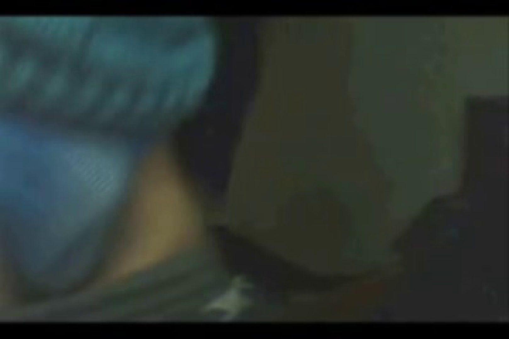 ファイル流出! ! 聖也さんの自画撮りオナニー バックで絶頂 | オナニー ゲイ丸見え画像 10連発 8