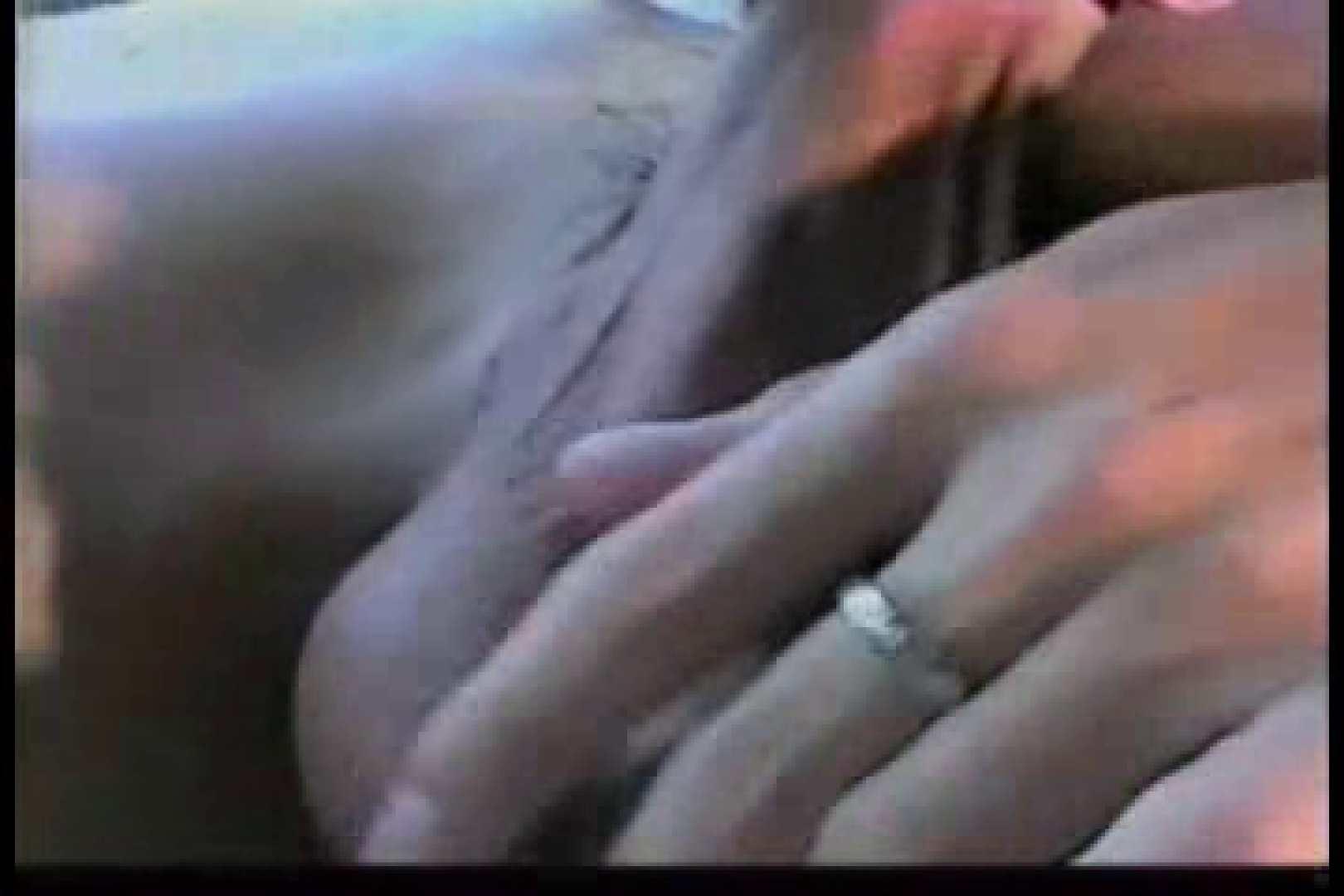 【個人製作】若き男子たちのジャム遊び オナニー | アナル天国 アダルトビデオ画像キャプチャ 10連発 9