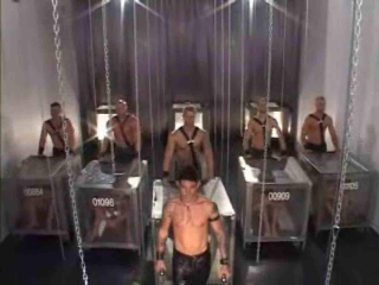 激しい・・・ハード過ぎる外人さんのセックス! ディルドまつり | ディープキス ゲイエロ動画 8連発 1