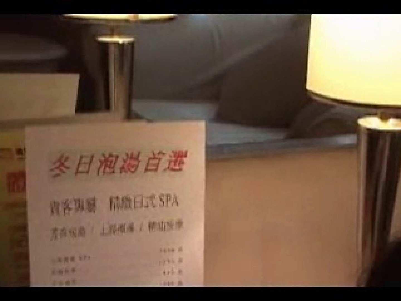 タイワン台湾旅行記 イケメン | 男の肉 ケツマンスケベ画像 11連発 1