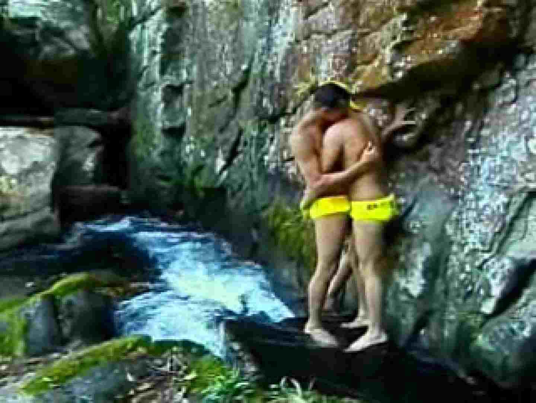 大自然野外ファッカーズ イメージ(裸) | 野外露出sex ゲイエロ画像 7連発 4