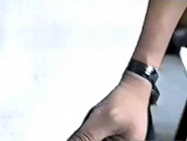 素人慢性的性癖 オナニー | 無修正 アダルトビデオ画像キャプチャ 11連発 4