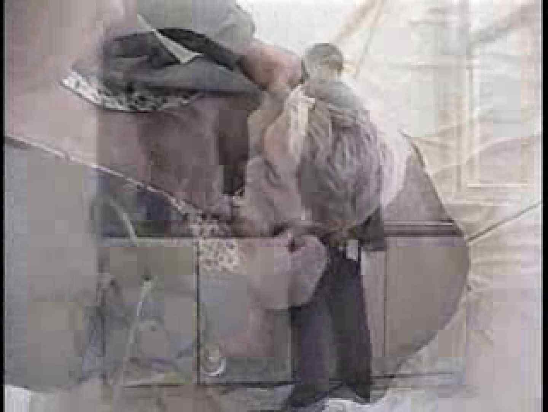 オフィスラヴァ−ズ VOL.2 イケメン | アナル天国 ケツマンスケベ画像 13連発 12