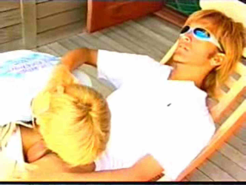 イケメン男は海が似合います!VOL.1 ディープキス   アナル舐め チンコ画像 13連発 9