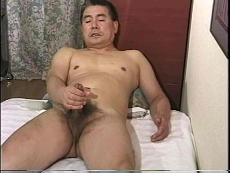 会社役員禁断の情事VOL.14 ディープキス | 69 チンコ画像 7連発 3