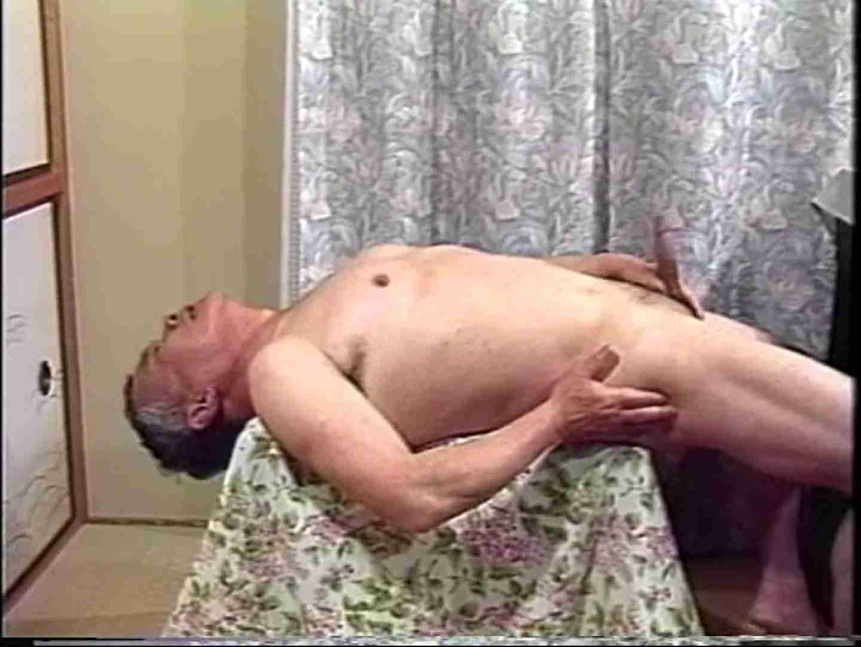 会社役員禁断の情事VOL.14 ディープキス | 69 チンコ画像 7連発 5