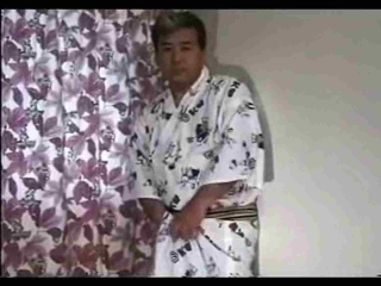 重役クラス禁断の情事VOL.1 手技 | 自慰動画 AV動画 11連発 1