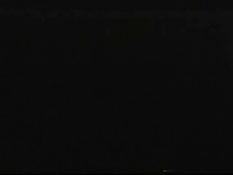 実録隠撮!!アカすりティンコマッサージvol.1 隠し撮りシーン | 手技 ゲイAV 12連発 1