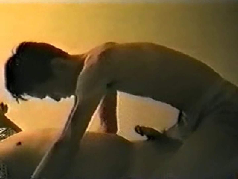 ガリ君とポチャ君のエッチ エッチな〜 | アナル天国 ゲイ無修正ビデオ画像 9連発 2