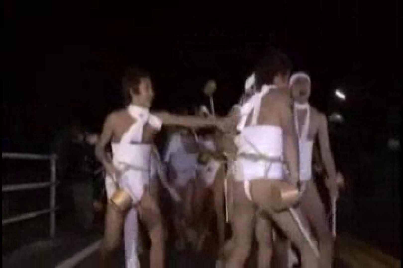陰間茶屋 男児祭り VOL.7 野外露出sex | 男たち ゲイ素人エロ画像 13連発 4