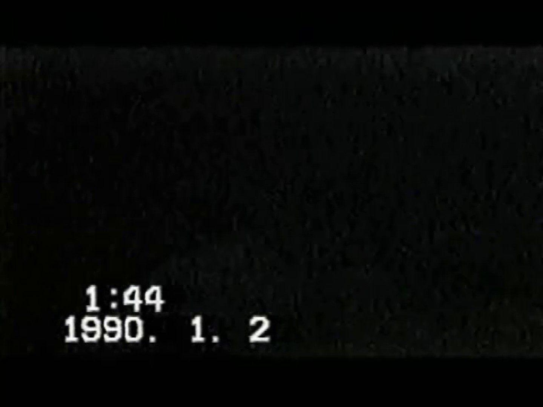 覗き見!リーマンのプライベートタイム!02 隠し撮りシーン | ノンケパラダイス ゲイAV 9連発 3