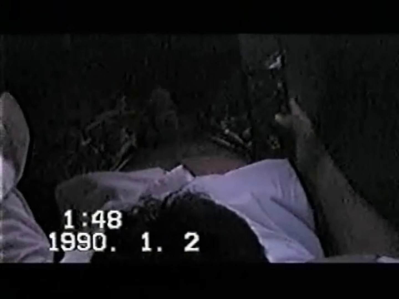 覗き見!リーマンのプライベートタイム!02 隠し撮りシーン | ノンケパラダイス ゲイAV 9連発 4