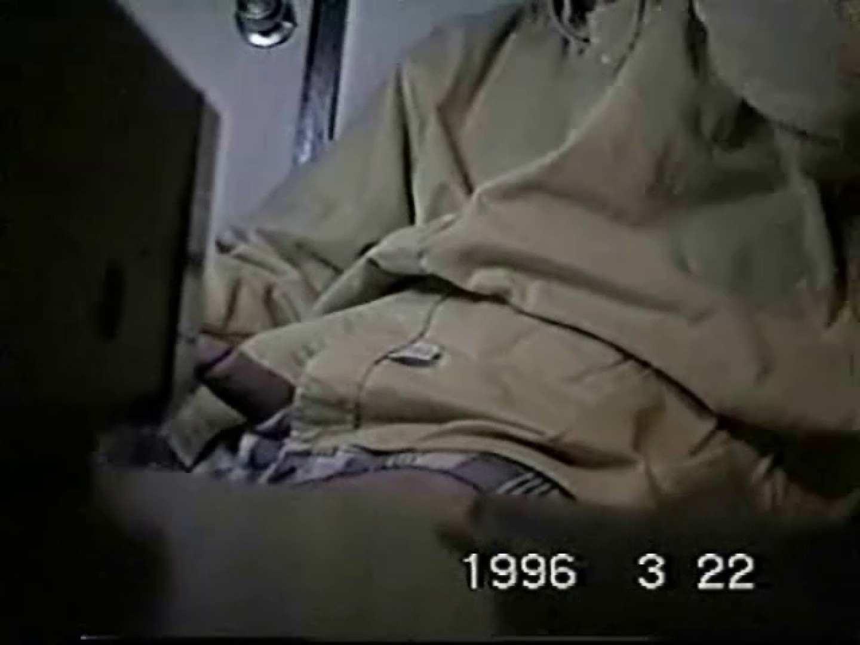 覗き見!リーマンのプライベートタイム!02 隠し撮りシーン | ノンケパラダイス ゲイAV 9連発 6