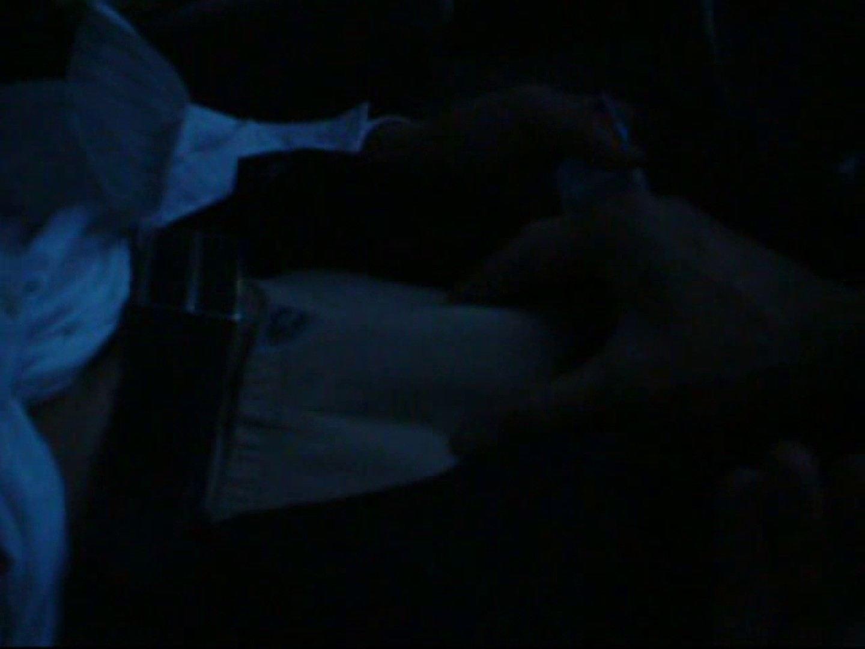投稿 マコっさんの悪戯日記 File.01 隠し撮りシーン | エロ天国 ゲイAV 14連発 11