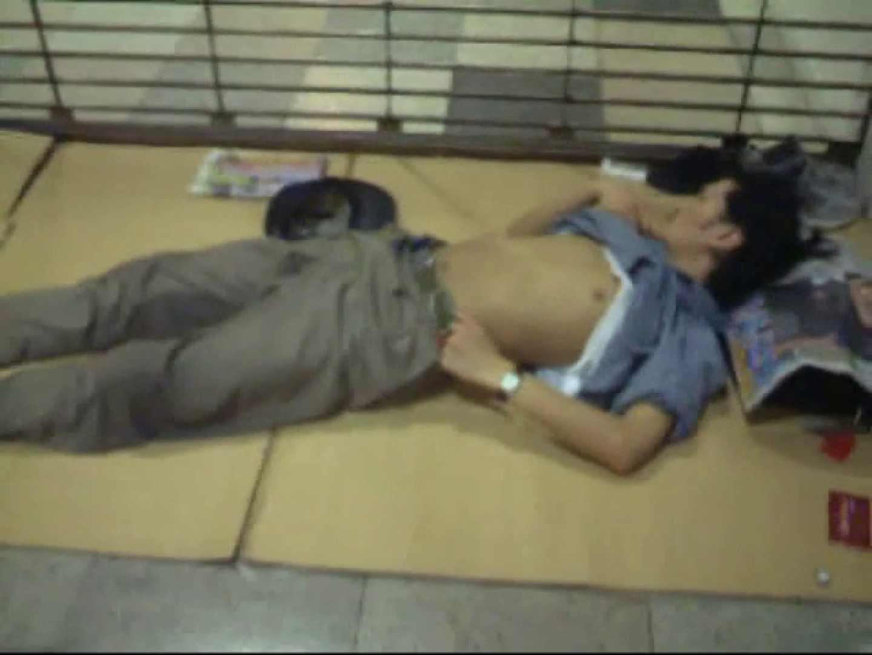 投稿 マコっさんの悪戯日記 File.09 イケメン | 覗きDE興奮 ケツマンスケベ画像 12連発 6