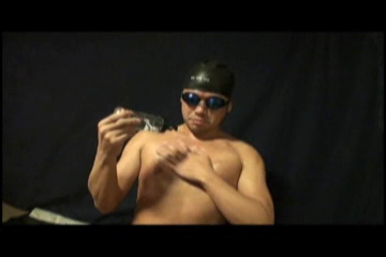 スジ筋ガチムチゴーグルマンvol6 おじさん   ゴーグルマン ゲイエッチ画像 14連発 1