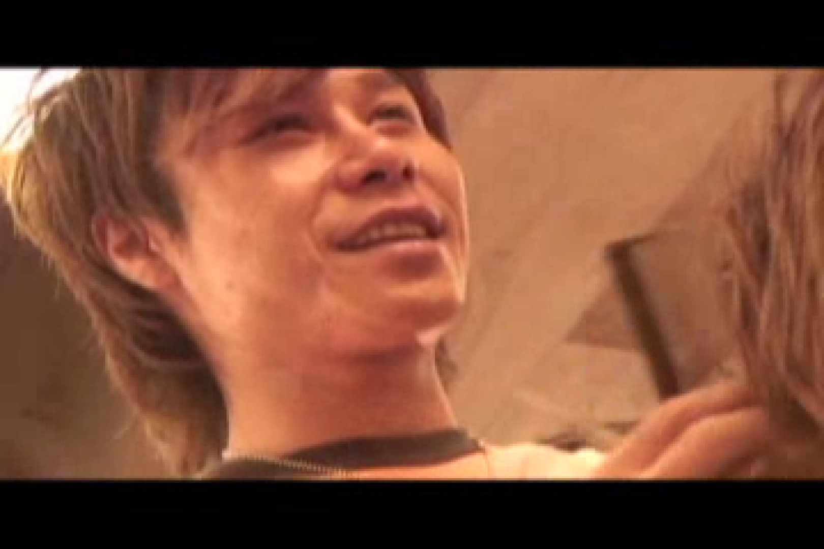 イケメン,s VOL.6 アナル天国 | イケメン ゲイ発射もろ画像 7連発 1