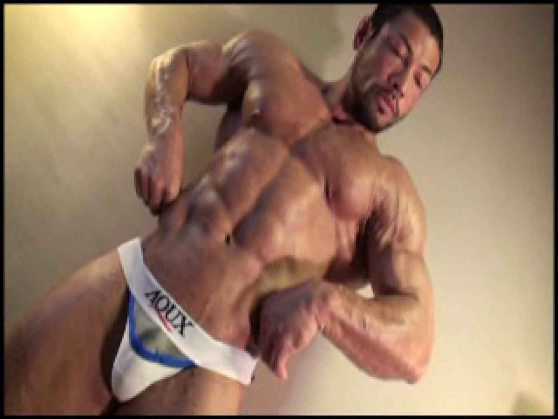 SUPER MUSCLE GAIN!!〜鋼鉄の筋肉〜vol.02  うす消しでエロエロ   男の肉 ゲイ肛門画像 9連発 1