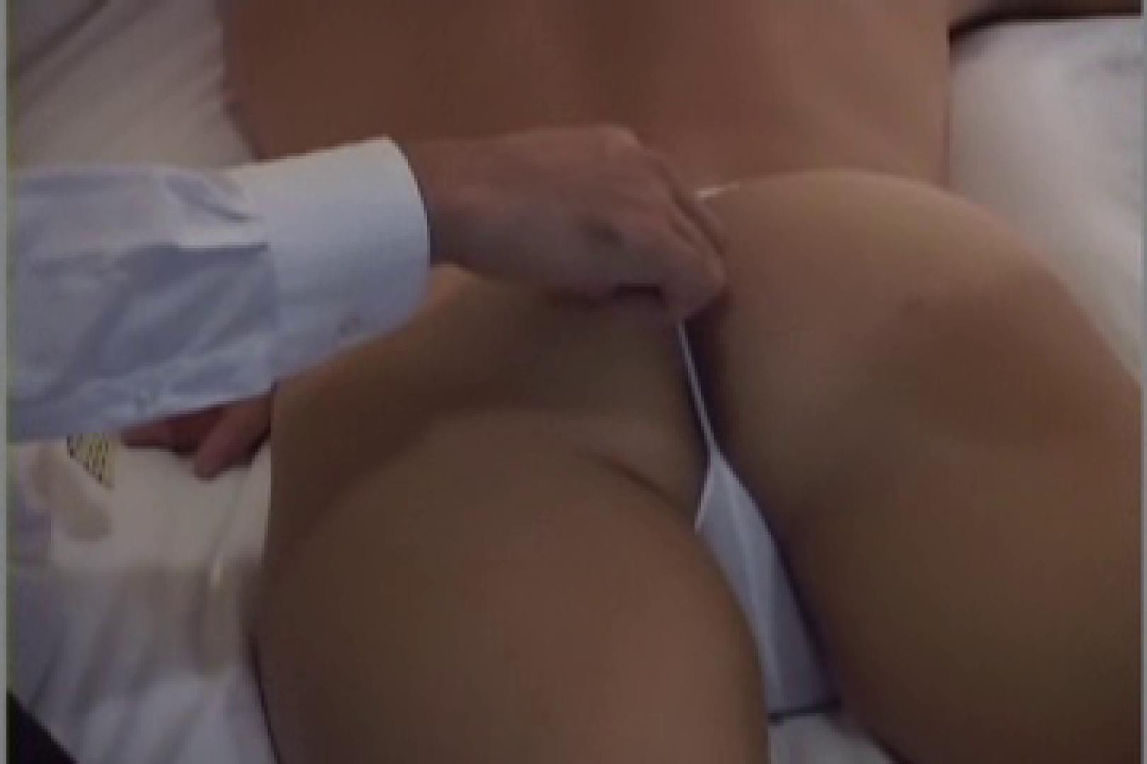 昼下がりの課長の情事 アナル舐め | 69シックスナイン ゲイ肛門画像 11連発 4