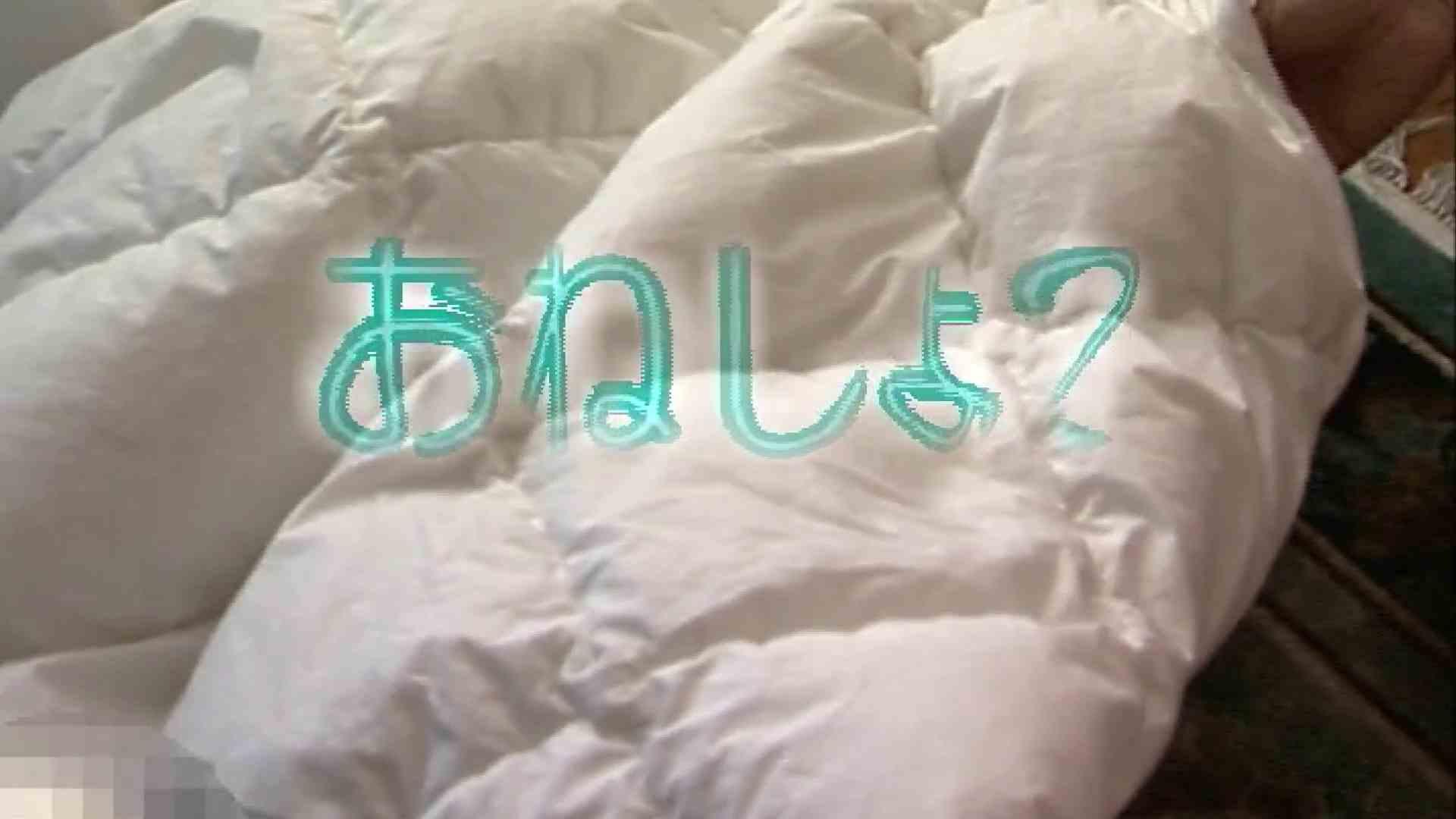 イケイケMEN'SCLUB vol.16前編 3P4P | エロ天国 ゲイフリーエロ画像 13連発 1