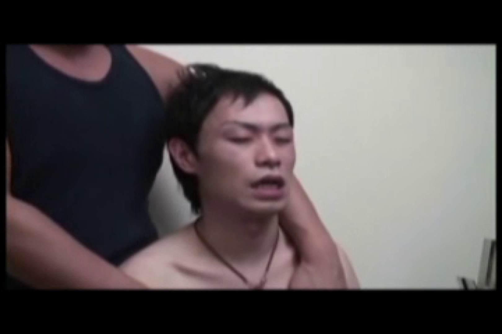 Ikemen Love Mate vol.6 イケメン   大人の玩具 ケツマンスケベ画像 9連発 1