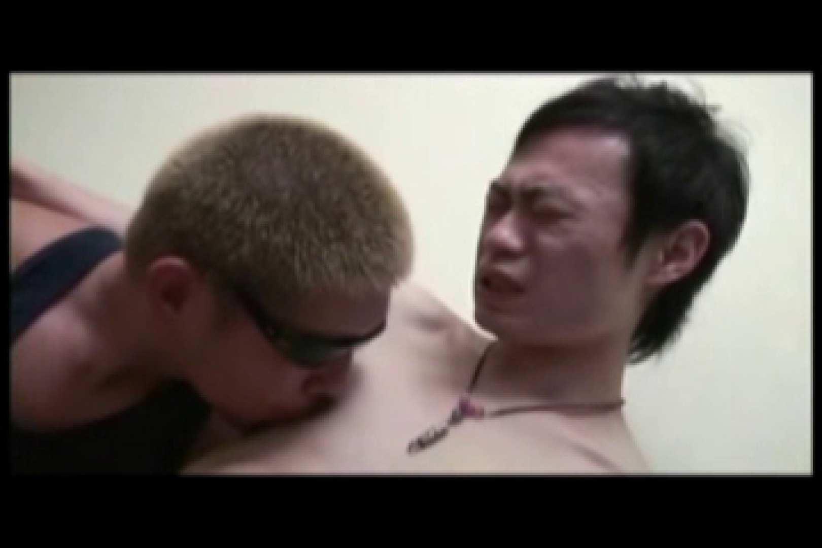 Ikemen Love Mate vol.6 イケメン   大人の玩具 ケツマンスケベ画像 9連発 4
