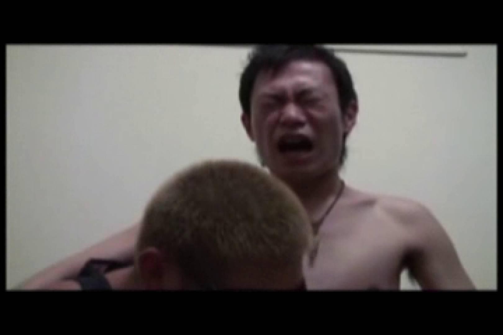 Ikemen Love Mate vol.6 イケメン   大人の玩具 ケツマンスケベ画像 9連発 7