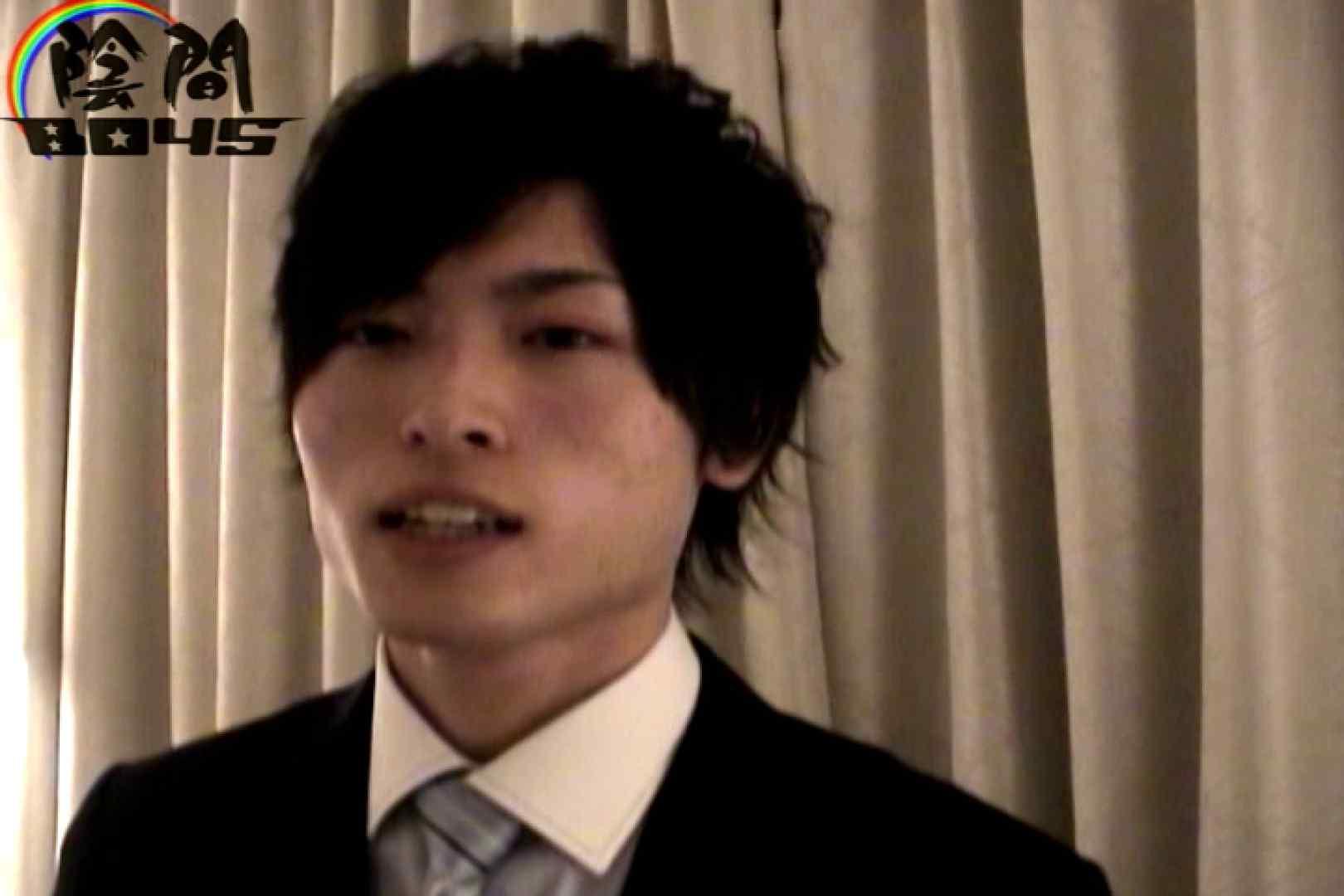 陰間BOYS~IKEMEN Interview~01  面接 | 学生 ゲイエロビデオ画像 11連発 6