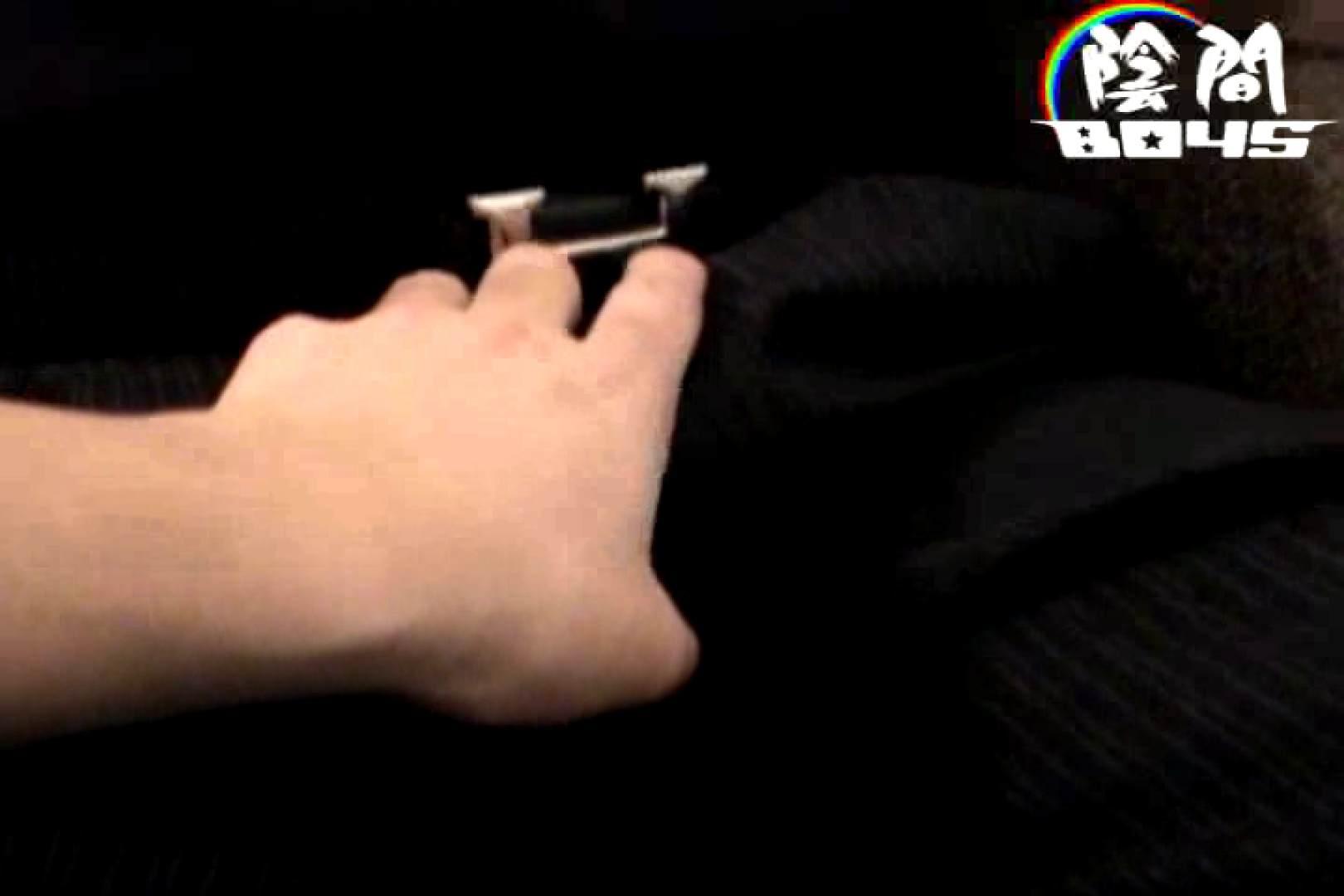 陰間BOYS~かずやの親子日記1~03 オナニー | 学生 アダルトビデオ画像キャプチャ 10連発 5