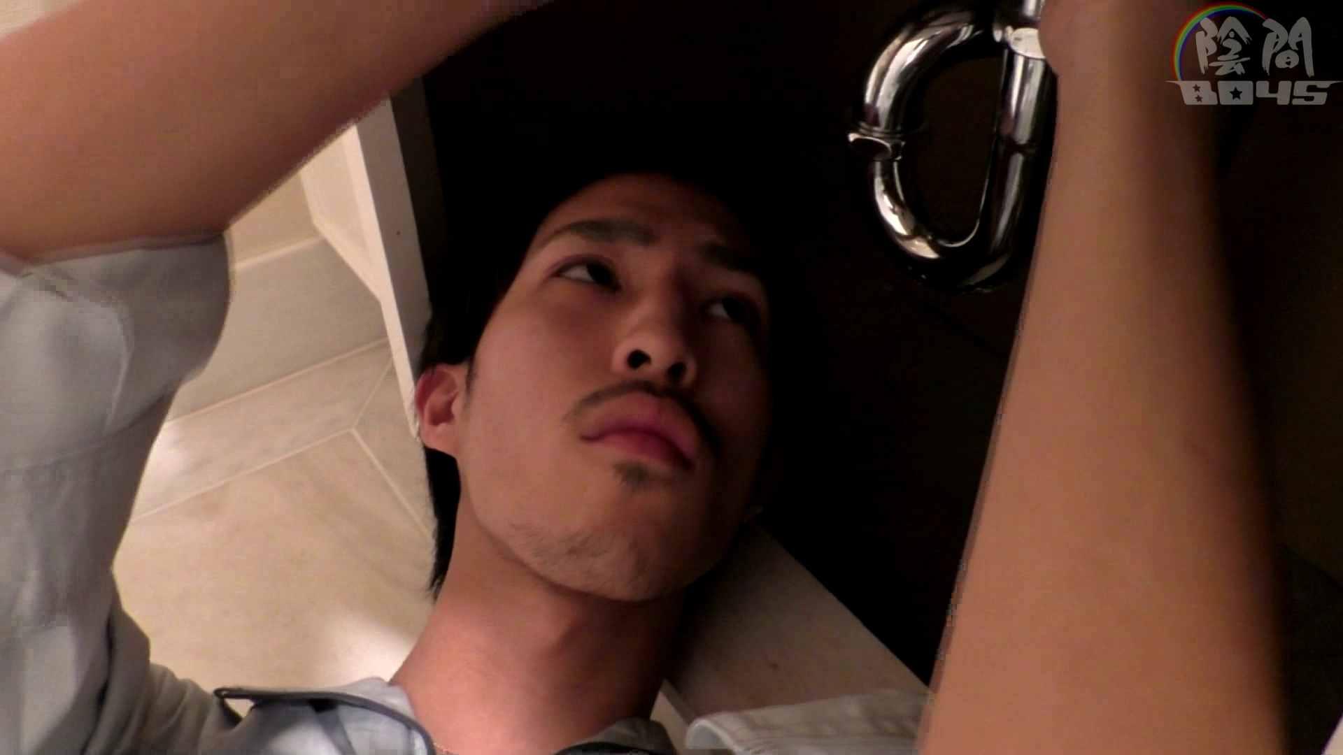 陰間BOYS~「アナルだけは許して…」~01 着替え・ハメ撮り | 入浴・シャワー覗き ゲイ発射もろ画像 8連発 3