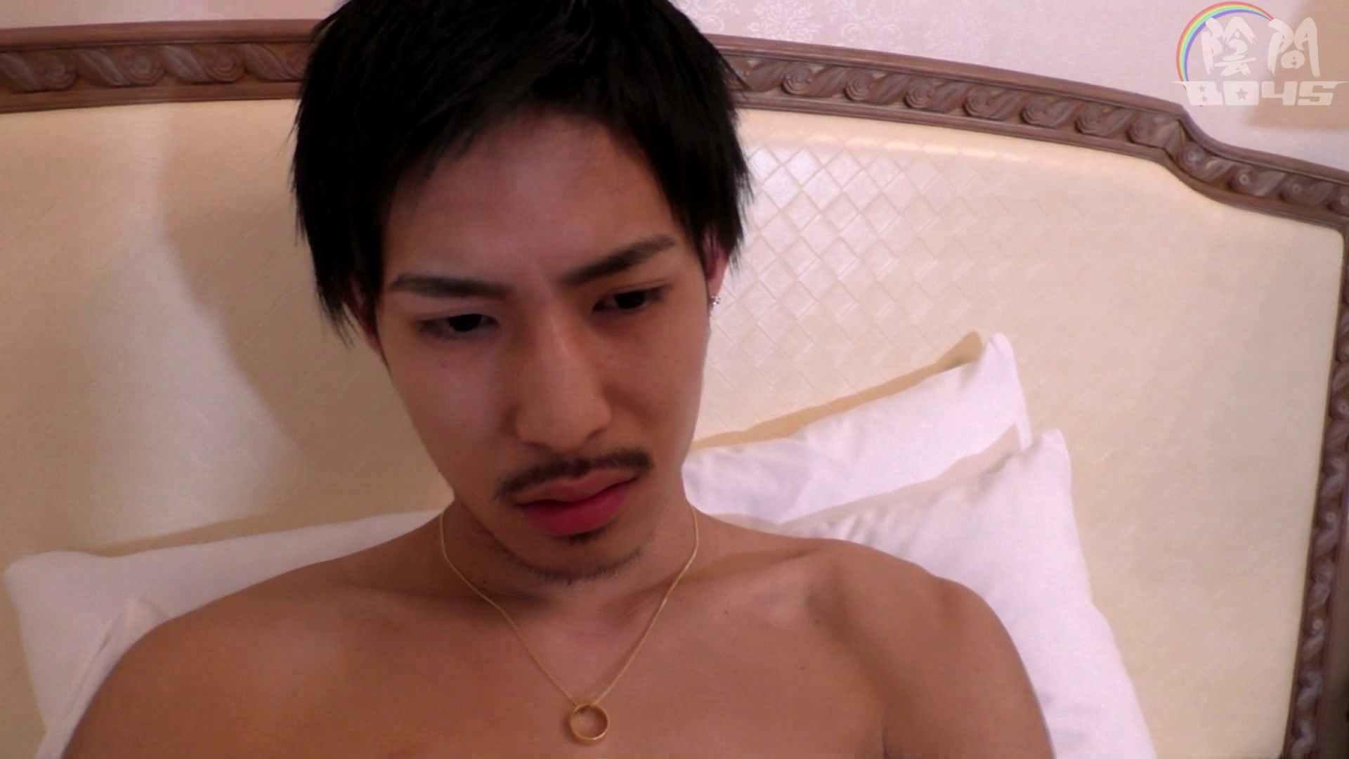 陰間BOYS~「アナルだけは許して…」~03 アナルsex   男たち ゲイザーメン画像 12連発 2