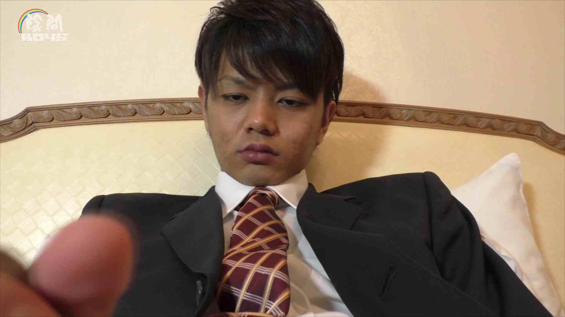 陰間BOYS~キャバクラの仕事はアナルから4 Vol.01 男たち | エッチな〜 ゲイ無料無修正画像 11連発 4