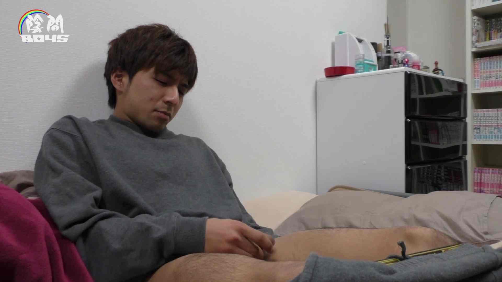 アナルは決して眠らない No.01 イメージ(裸)   アナル舐め ゲイエロ画像 14連発 2