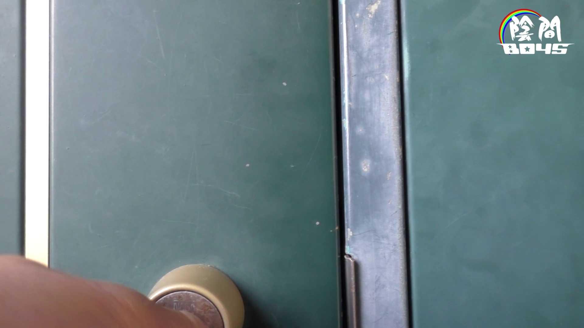 「君のアナルは」part1 ~ノンケの掟破り~Vol.03 アナル天国 | ノンケパラダイス ゲイ発射もろ画像 14連発 10