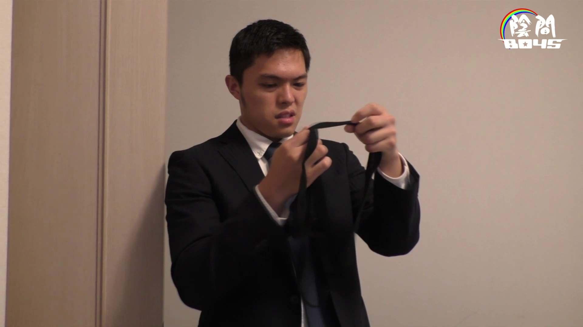 アナルで営業ワン・ツー・ スリーpart2 Vol.1 三ツ星動画   モ無し ゲイ丸見え画像 8連発 7